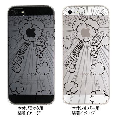 【iPhone5S】【iPhone5】【Clear Arts】【iPhone5ケース】【カバー】【スマホケース】【クリアケース】【クリアーアーツ】【マンガ】 08-ip5-ca0087の画像