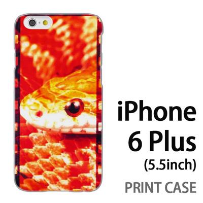 iPhone6 Plus (5.5インチ) 用『No2 42』特殊印刷ケース【 iphone6 plus iphone アイフォン アイフォン6 プラス au docomo softbank Apple ケース プリント カバー スマホケース スマホカバー 】の画像