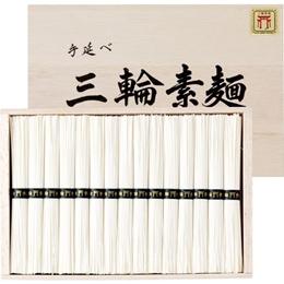 【送料無料】手延素麺 三輪素麺(木箱入り 30束) MZ-40