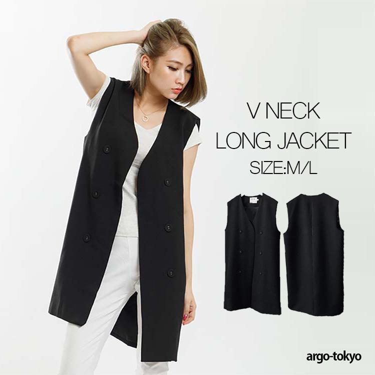 【argo-tokyo】Vネックロングジャケット(N)21003 韓国風 ファッション ロングジャケット ジャケット JK ノースリジャケット ブラック レディースジャケット 無地ジャケット 辛