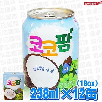 【送料無料】 ヘテ ココパム 238ml×12缶 1Box COCO Palm 葡萄ジュース 韓国食品 飲料の画像