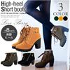レディース靴 ショートブーツ 3色 太ヒール 黒・ベージュ・カーキ チェック柄