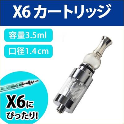 送料無料 電子タバコ Vape 専用ボトルカートリッジ X6 Vivi Nova タイプ 3.5ml アトマイザー 吸口 約1750口 目安 1ヶ月 マウスピース リキッド ER-ATX6[ゆうメール配送][送料無料]の画像