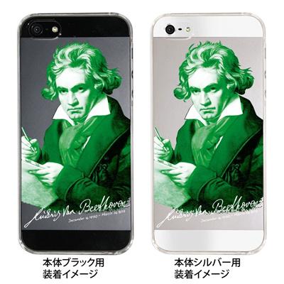 【iPhone5S】【iPhone5】【GENIUS】【iPhone5ケース】【カバー】【スマホケース】【ベートーベン】【クリアケース】【ミュージック】 ip5-06ge0017caの画像