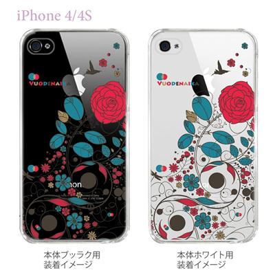 【Vuodenaika】【iPhone4/4Sケース】【カバー】【スマホケース】【クリアケース】【フラワー】 21-ip4-ne0008caの画像