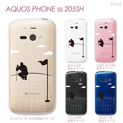 【AQUOS PHONE ss 205SH】【205sh】【Soft Bank】【カバー】【ケース】【スマホケース】【クリアケース】【クリアーアーツ】【ゴルフ】 10-205sh-ca0075の画像