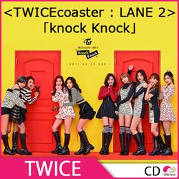 送料無料【2次予約限定価格】SPECIAL ALBUM [TWICE coaster : LANE 2]「knock Knock」バージョン ランダム発送!