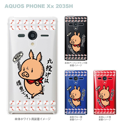 【AQUOS PHONEケース】【203SH】【Soft Bank】【カバー】【スマホケース】【クリアケース】【クリアーアーツ】【アート】【SWEET ROCK TOWN】 46-203sh-sh2018の画像
