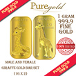 1g x 2 Male and Female Giraffe Gold Bar Set / 999.9 Pure Gold / Singapore Made Gold Bar / Premium Gifts / Collections / Souvenirs