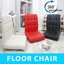 Japanese Korean Floor Leather Chair 360 Degree Rotation Living Room Furniture