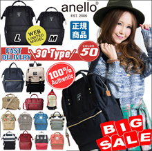【BUY 2 FREE SHIPPING】100% AUTHENTIC★Japan Original ANELLO  BACKPACK❤Lowest Price ❤Fast delivery