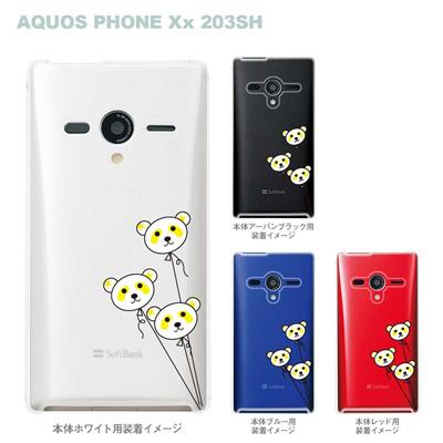【AQUOS PHONEケース】【203SH】【Soft Bank】【カバー】【スマホケース】【クリアケース】【Clear Fashion】【アニマル】【パンダ】 22-203sh-ca0049の画像
