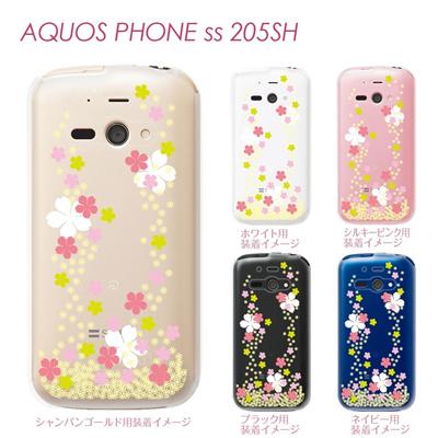 【AQUOS PHONE ss 205SH】【205sh】【Soft Bank】【カバー】【ケース】【スマホケース】【クリアケース】【フラワー】【桜】 09-205sh-flo0002の画像