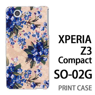 XPERIA Z3 Compact SO-02G 用『0310 小さな花 白』特殊印刷ケース【 xperia z3 compact so-02g so02g SO02G xperiaz3 エクスペリア エクスペリアz3 コンパクト docomo ケース プリント カバー スマホケース スマホカバー】の画像