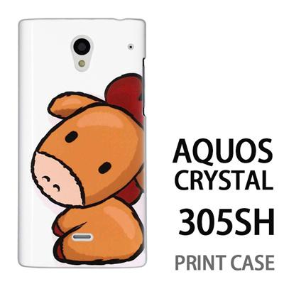 AQUOS CRYSTAL 305SH 用『0723 干支 午』特殊印刷ケース【 aquos crystal 305sh アクオス クリスタル アクオスクリスタル softbank ケース プリント カバー スマホケース スマホカバー 】の画像
