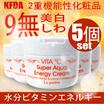 **5個set**Vita C Energy Cream-純粋自然由来成分 水分ビタミン KFDA 2重機能性化粧品(WHITE、しわ)★人体に有害な9種類の成分は無添加★