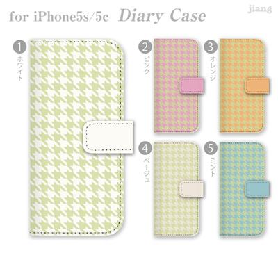 ジアン jiang ダイアリーケース 全機種対応 iPhone5S iPhone5c AQUOS Xperia ARROWS GALAXY ケース カバー スマホケース 手帳型 かわいい おしゃれ きれい 千鳥格子 21-ip5-ds1020-zen2 10P06May15の画像