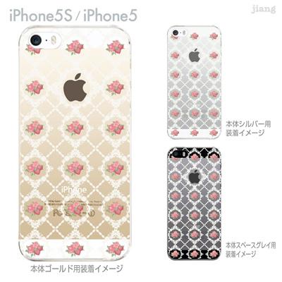 【iPhone5S】【iPhone5】【Vuodenaika】【iPhone5ケース】【iPhone ケース】【クリア カバー】【スマホケース】【クリアケース】【ハードケース】【着せ替え】【フラワー】【レースと花】 21-ip5s-ne0062の画像