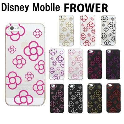 特殊印刷/Disney Mobile(SH-02G)/DisneyMobile(F-07E/N-03E)(F-03F)(SH-05F)(フラワー)CCC-045【スマホケース/ハードケース/カバー/ディズニーモバイル】の画像