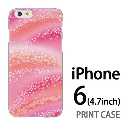 iPhone6 (4.7インチ) 用『0312 虹桜 ピンク』特殊印刷ケース【 iphone6 iphone アイフォン アイフォン6 au docomo softbank Apple ケース プリント カバー スマホケース スマホカバー 】の画像