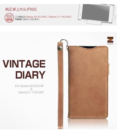 【Xperia A2/Xperia Z1f】ZENUS ★スタンド機能付★Prestige Vintage Diary(プレステージビンテージダイアリー)ストラップ付卓上ホルダ対応スナップボタンの画像