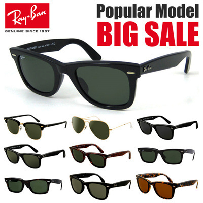 ray ban all  ray ban sunglasses all flat price popular models gotham