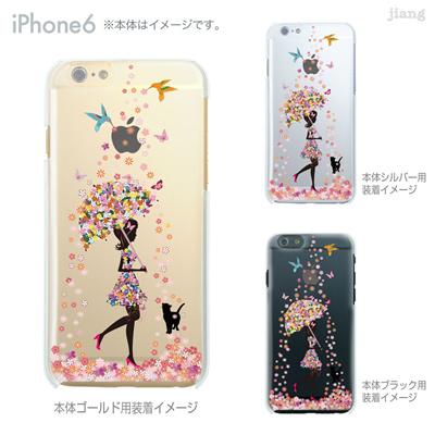 iPhone6 4.7 inch iphone ハードケース Clear Arts ケース カバー スマホケース クリアケース かわいい おしゃれ 着せ替え イラスト フラワーガール 花シャワー 01-ip6-ca0005の画像