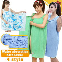 [Flat price]Lovely Magic Bath Towel-GDA-Soft Material /Can Wearing Towel & Never Slip/4 style