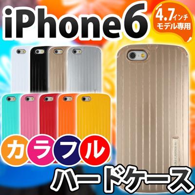 iPhone6s/6 ケース衝撃から守る、iPhone6用ハードケース!すべり止めライン付きで、手ざわりも抜群。耐久性に優れ衝撃に強いポリカーボネート素材で、iPhone6をしっかり保護。 IP61S-036 [ゆうメール配送][送料無料]の画像