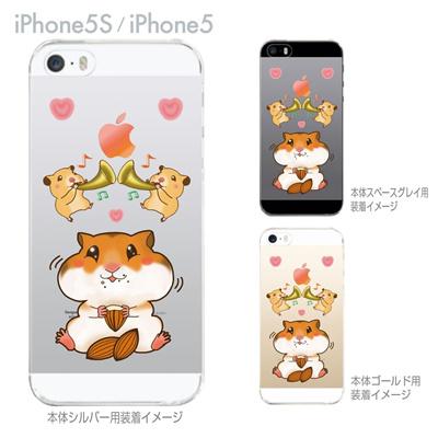 【iPhone5S】【iPhone5】【まゆイヌ】【Clear Arts】【iPhone5ケース】【カバー】【スマホケース】【クリアケース】【ハムスター】 26-ip5s-md0041の画像
