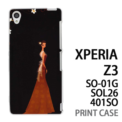 XPERIA Z3 SO-01G SOL26 401SO 用『0621 ブラウンドレス』特殊印刷ケース【 xperia z3 so01g so-01g SO01G sol26 401so docomo au softbank エクスペリア エクスペリアz3 ケース プリント カバー スマホケース スマホカバー】の画像