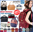 【CNY Gift/BUY 2 FREE SHIPPING】Japan ANELLO BACKPACK❤Original ANELLO series❤Lowest Price ❤Fast delivery!Japan ANELLO BACKPACK ❤ PU BACKPACK / Mummy Bag / Unisex Casual Bag / Student Bag