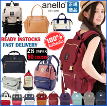 【BUY 2 FREE SHIPPING】Japan ANELLO BACKPACK❤Original ANELLO series❤Lowest Price ❤Fast delivery