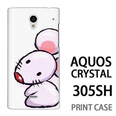 AQUOS CRYSTAL 305SH 用『0723 干支 子』特殊印刷ケース【 aquos crystal 305sh アクオス クリスタル アクオスクリスタル softbank ケース プリント カバー スマホケース スマホカバー 】の画像