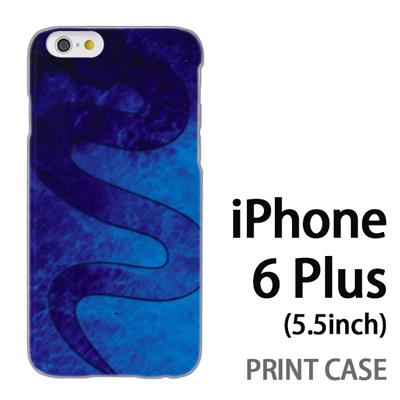 iPhone6 Plus (5.5インチ) 用『No2 46』特殊印刷ケース【 iphone6 plus iphone アイフォン アイフォン6 プラス au docomo softbank Apple ケース プリント カバー スマホケース スマホカバー 】の画像
