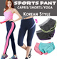 [little sugar]Sports Pant Korea style yoga pants/ capris / shorts /  GYM wear tights LADIES bottom girls running pant trousers trunks slacks exercise pants