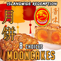 [Early Birds Promo][Fragrance] Traditional Mooncakes (Choice of 8 Flavours)
