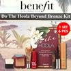 Benefit Do The Hoola Beyond Bronze Kit 1set 6pcs