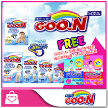 USE COUPONS!!★GOON★ Diapers from JAPAN!! [FREE Goon Swim Pants available in ML and BIG size]
