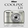 【カートクーポン使えます!】ニコン デジタルカメラ COOLPIX L31 シルバー