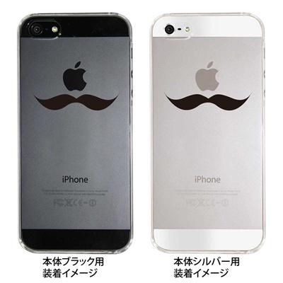 【iPhone5S】【iPhone5】【iPhone5】【ケース】【カバー】【スマホケース】【クリアケース】【ひげ】 ip5-08-ca0017の画像