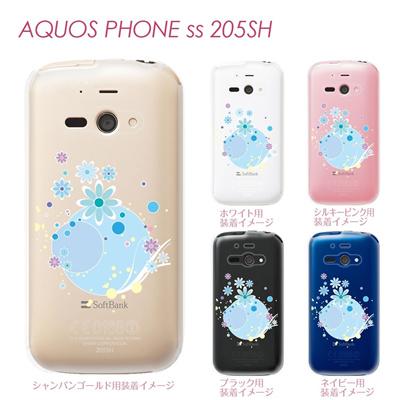 【AQUOS PHONE ss 205SH】【205sh】【Soft Bank】【カバー】【ケース】【スマホケース】【クリアケース】【フラワー】【アクアフラワー】 09-205sh-flo0007の画像