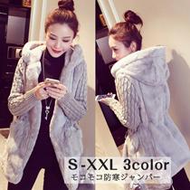 暖かアウター フェイクファーコート フード付き・ニット袖切り替え 大きいサイズ パーカー ジャンパー  3color