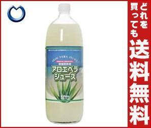 【送料無料】ジーブレス厳選高純度アロエベラジュース1000ml瓶×1本入※北海道・沖縄・離島は別途送料が必要。