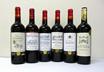 【送料無料】ボルドー金賞のワイン♪セレクション金賞受賞酒 フランスボルドーワイン(金賞6本) 赤ワイン 6本セットをご好評につき追加♪ 750ml×6本