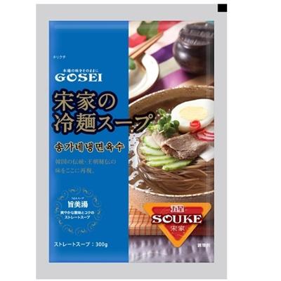 【韓国食品・韓国冷麺】 ■宋家冷麺用のスープ300g■の画像