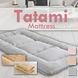 Tatami Mattress Beige