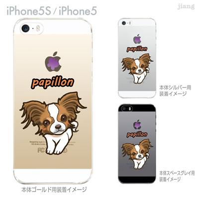 【iPhone5S】【iPhone5】【まゆイヌ】【Clear Arts】【iPhone5ケース】【カバー】【スマホケース】【クリアケース】【パピヨン】 26-ip5s-md0052の画像