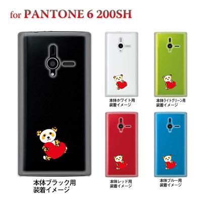 【PANTONE6 ケース】【200SH】【Soft Bank】【カバー】【スマホケース】【クリアケース】【アニマル】【パンダ】 22-200sh-ca0025の画像