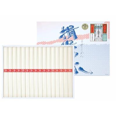 【お中元】【仏要】手延素麺 揖保乃糸(化粧箱入り 16束) IB-20の画像